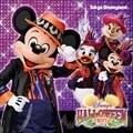 東京ディズニーランド ディズニー・ハロウィーン2017