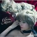 Cinema Music [SHM-CD]