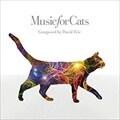 ねこのための音楽〜Music For Cats [SHM-CD]