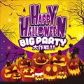 HAPPY HALLOWEEN BIG PARTY 大作戦!
