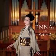 ENKA II〜哀歌〜