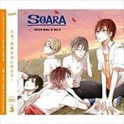 「Alive」 Side:S SOARA Vol.3