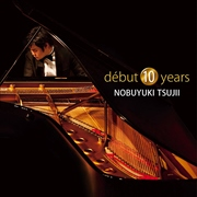 debut 10 years (2枚組 ディスク1)