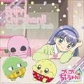 TVアニメ「プリプリちぃちゃん!!」 オリジナル・サウンドトラック