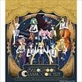 美少女戦士セーラームーン 25th Anniversary Classic Concert ALBUM 2017 (2枚組 ディスク1)