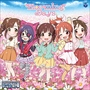 【CDシングル】THE IDOLM@STER CINDERELLA GIRLS LITTLE STARS! Blooming Days