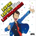 THE BEST COMPILATION of LUPIN THE THIRD 『LUPIN! LUPIN!! LUPINISSIMO!!!』  [Blu-spec CD2]