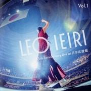 【レンタル専用】 5th Anniversary Live at 日本武道館 Vol.1