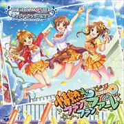 【CDシングル】 THE IDOLM@STER CINDERELLA GIRLS STARLIGHT MASTER 14 情熱ファンファンファーレ