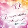 決定盤!フィギュアスケート・ベスト 2016-2017