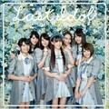 【CDシングル】バンドワゴン(Type B)