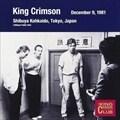 コレクターズ・クラブ 1981年12月9日 東京 渋谷公会堂 (2枚組 ディスク1)
