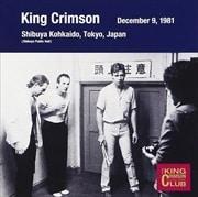 コレクターズ・クラブ 1981年12月9日 東京 渋谷公会堂 (2枚組 ディスク2)