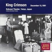 コレクターズ・クラブ 1981年12月15日東京浅草国際劇場