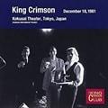 コレクターズ・クラブ 1981年12月18日東京浅草国際劇場 (2枚組 ディスク1)