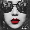 【CDシングル】 愚か者たち