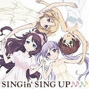TVアニメ「NEW GAME!!」キャラクターソングミニアルバム2 SING'in SING UP♪♪♪♪