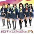 BEST of La PomPon (2枚組 ディスク1)