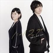 【CDシングル】 ハートアップ