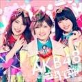 【CDシングル】ジャーバージャ (Type A) (2枚組 ディスク1)