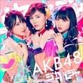【CDシングル】ジャーバージャ (Type D)