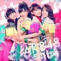 【CDシングル】ジャーバージャ (Type E)