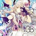 MUSICALOID #38 彼方乃サヤ盤