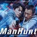 映画「マンハント」オリジナル・サウンドトラック