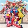 【CDシングル】笑一笑 〜シャオイーシャオ!〜(ももクロ盤)