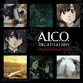 アニメ「A.I.C.O. Incarnation」オリジナルサウンドトラック (2枚組 ディスク1)