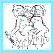 【CDシングル】水色の日々
