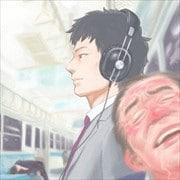 エレファントカシマシ カヴァーアルバム3〜A Tribute To The Elephant Kashimashi〜