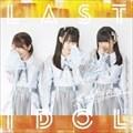 【CDシングル】君のAchoo!(初回限定盤)(Type B)