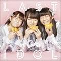 【CDシングル】君のAchoo!(初回限定盤)(Type C)