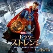 ドクター・ストレンジ オリジナル・サウンドトラック