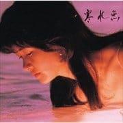 寒水魚(リマスター) [HQCD]