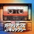 ガーディアンズ・オブ・ギャラクシー:リミックス オーサム・ミックス VOL.2(オリジナル・サウンドトラック)