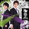 8P ユニットソングCD Vol.2
