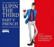 ルパン三世 PART5 オリジナル・サウンドトラック「THE OTHER SIDE OF LUPIN THE THIRD PART V 〜FRENCH」 (2枚組 ディスク2)
