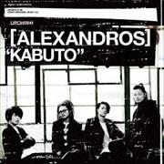 【CDシングル】KABUTO