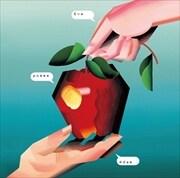 アダムとイヴの林檎