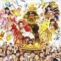 MOMOIRO CLOVER Z BEST ALBUM 「桃も十、番茶も出花」 (2枚組 ディスク1)
