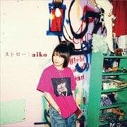 【CDシングル】ストロー