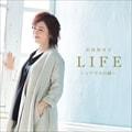 LIFE 〜シアワセの種〜