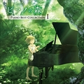 「ピアノの森」 PIANO BEST COLLECTION I