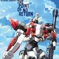 アニメ「フルメタル・パニック!Invisible Victory」オリジナルサウンドトラック「THE POINT OF NO RETURN」 (2枚組 ディスク1)