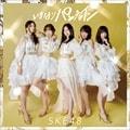 【CDシングル】いきなりパンチライン (TYPE-A)