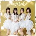 【CDシングル】いきなりパンチライン (TYPE-C)