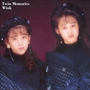 Twin Memories [UHQCD]