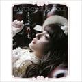 SAYUMINGLANDOLL〜再生〜オリジナルサウンドトラック